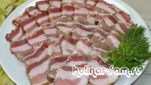 Сало с мясной прослойкой — вкусный рецепт