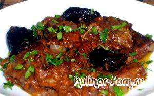 Мясо с черносливом и мятой по-гречески